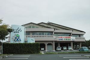 ゆっくら健康館01